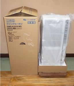 横浜市保土ヶ谷区 窓用エアコンの出張買取り