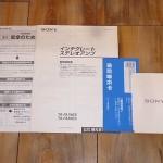 横浜/川崎 オーディオ機器 出張買取り