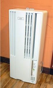 横浜市緑区 エアコンの出張買取り